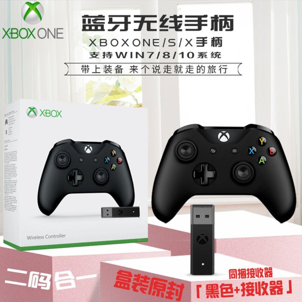 엑스박스 게임패스 무선 컨트롤러 Xbox One S 2세대 PC 피파4 패드, 블랙 박스 핸들 + 수신기개, 콘솔