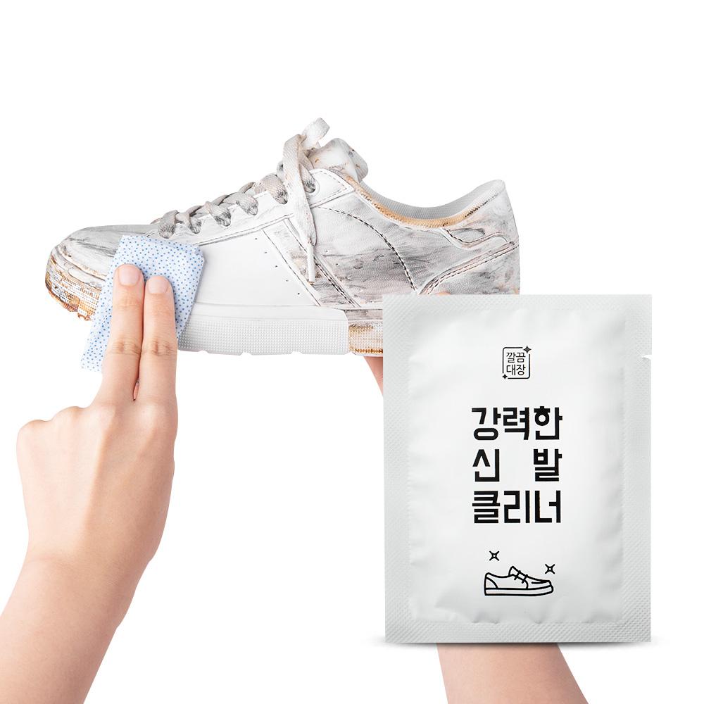 깔끔대장 강력한 신발 클리너 1박스(25개입)