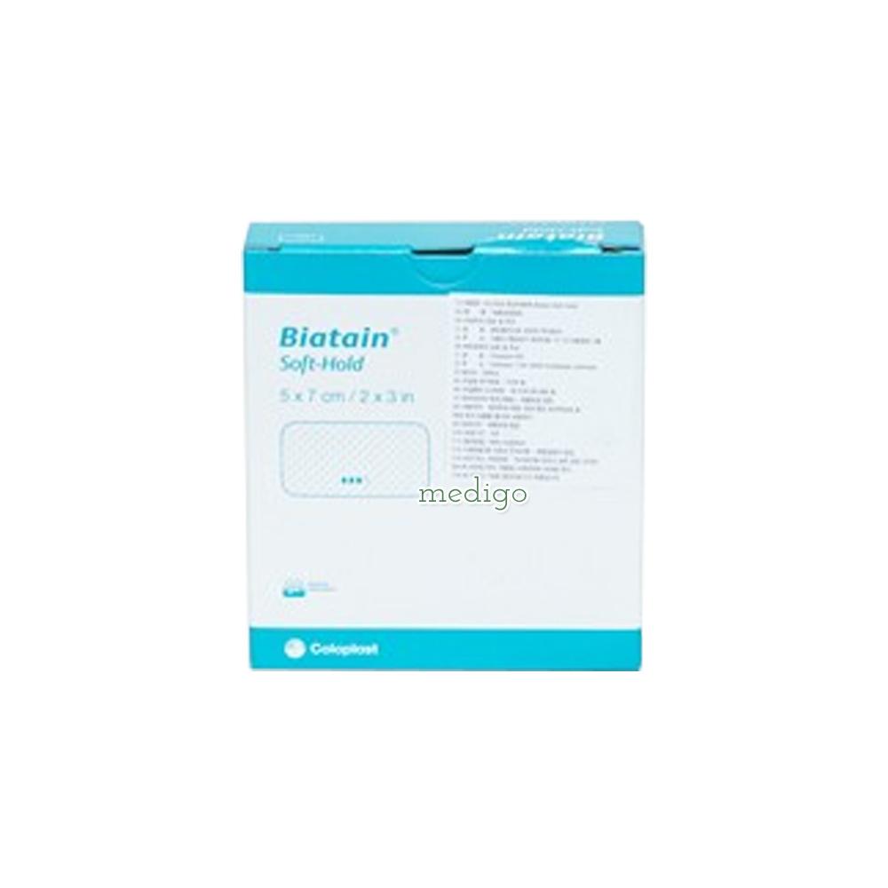 바이아테인 소프트 홀드 Biatain soft hold 점착식폼드레싱 3473 5cmx7cmx5매 (POP 1112130346)