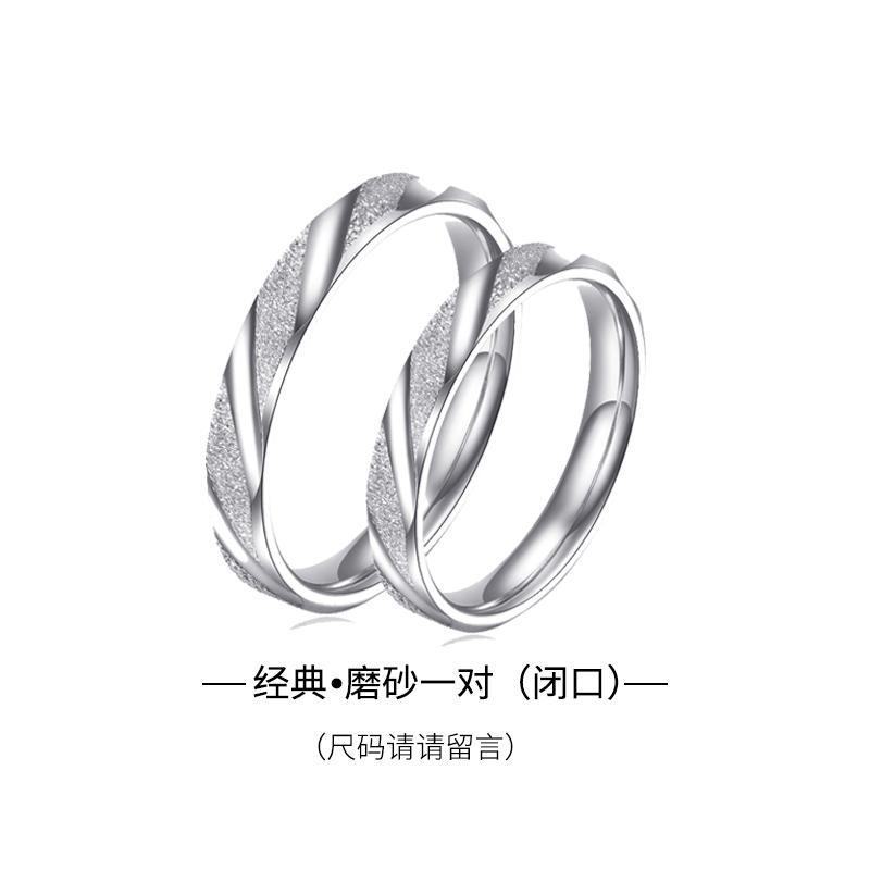 은재마트 커플링 샌딩 반지 보이핏 볼륨 디자인 커플 타입 여성 남자 한쌍 맟춤제작 각인 심플 CK 기념 선물