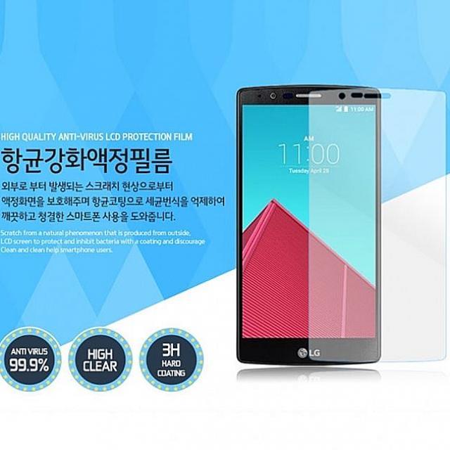 라온쇼핑 KNU 액정보호 강화필름 2매입 아이패드미니 1 2 3 공용 iPad Mini 휴대폰 전면보호