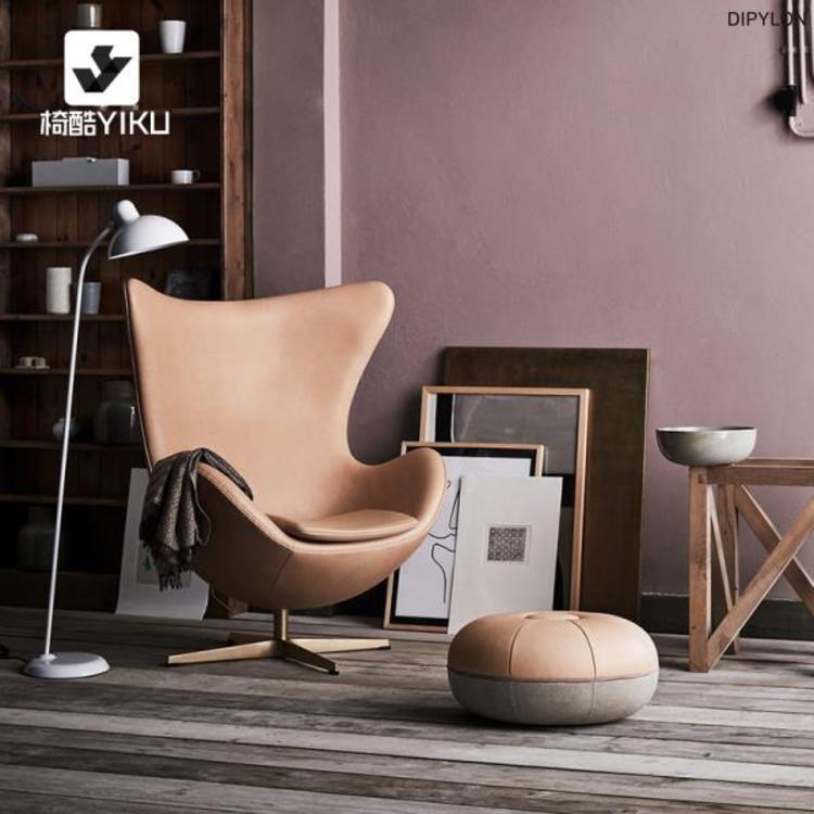 DIPYLON 북유럽 모던 디자인 싱글 안락의자 에그체어