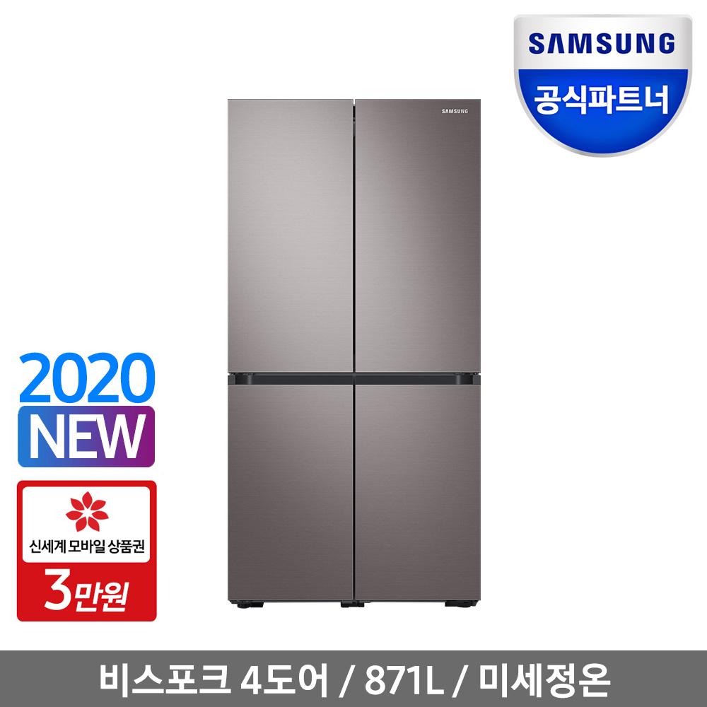삼성전자 인증점 삼성 비스포크 냉장고 RF85T9013T1