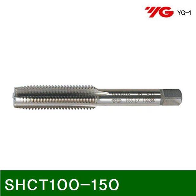 헬리코일스파이럴탭x SHCT100-150 (1EA)