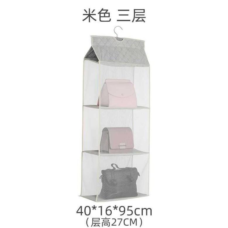 정리수납전문가 옷장수납방법 옷정리노하우 명품가방보관 소품정리함, 입체 입체 베이지개