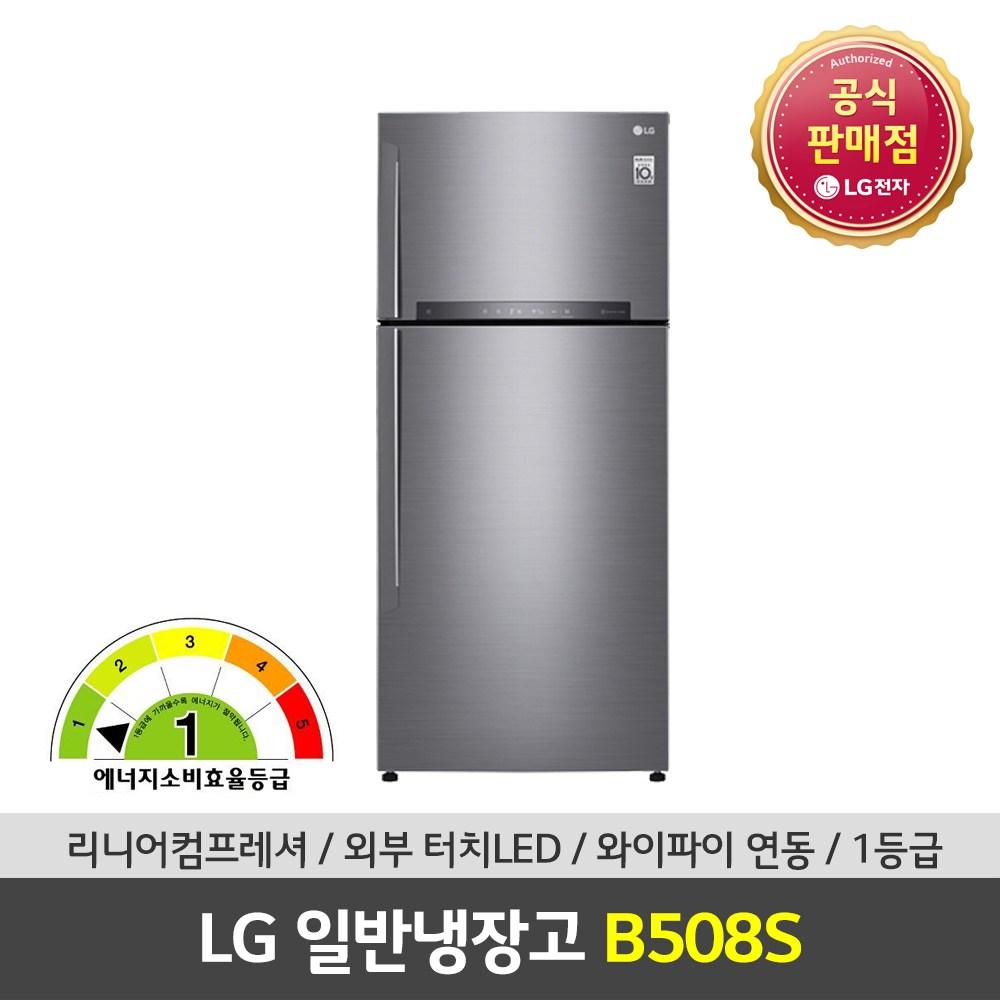 LG전자 공식판매점 (JS) 일반냉장고 B508S 507L 1등급