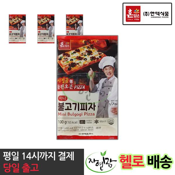 [자연맘스토리] 한맥 미니 불고기 피자 100g x 4개