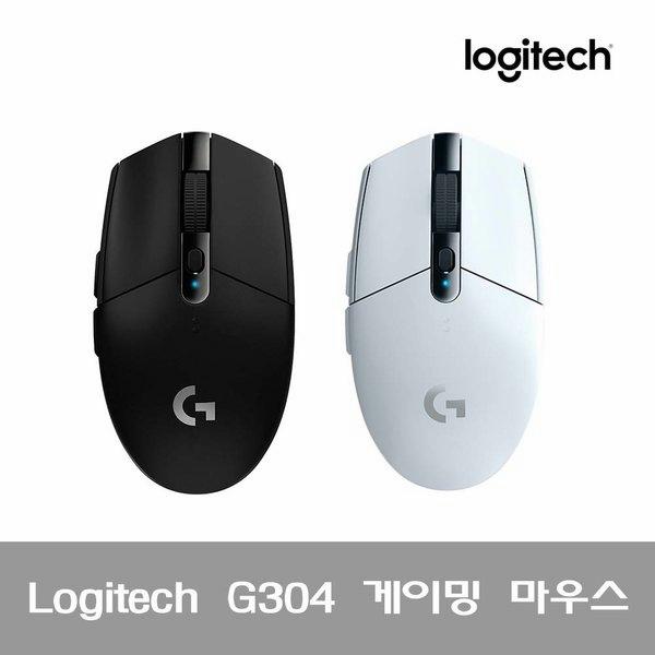 로지텍 G304 LIGHTSPEED 무선 게이밍 마우스 병행, 블랙