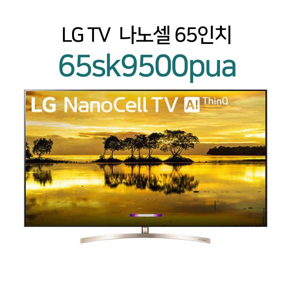 LG 전자 나노셀 65인치 리퍼티비 65SK9500 65SK9500PUA 뒷판눌림 특가 할인 NanoCell, 방문수령