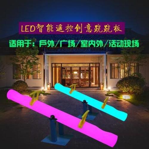 공중그네 회전그네 LED 그네 발리스윙 맞춤 제작 발광시소 칠채정원 야외 어린이, 오류 발생시 문의 ( 커들 )