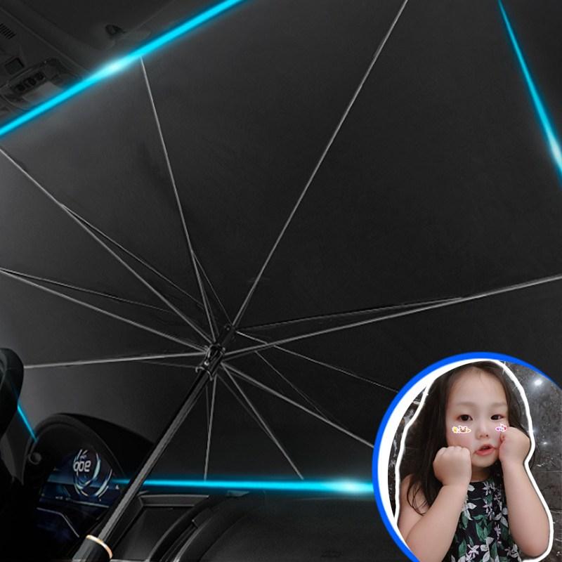 머파니 MFN 자동차앞유리 자외선 열차단햇빛가리개우산-대형 차량용 태양열차단 접이식 차량용액세서리, 대형 차량용가림막 우산