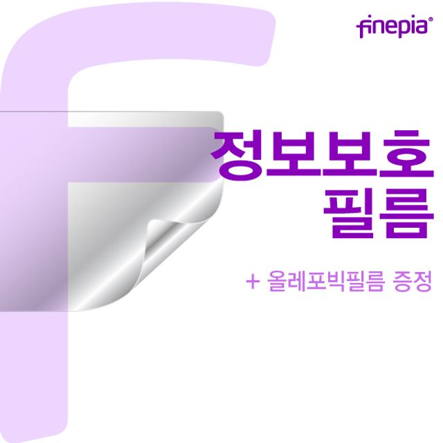 카라스인터내셔널 LG 2020 울트라PC 15U70N-GR56K Privacy정보필름 (액정보호필름/정보보호/사생활방지/엿보기방지/지문방지/액정필름/파인피아/노트북보안기 추천), 1개