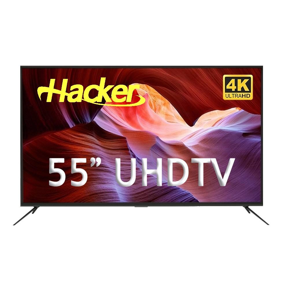 [해커씨앤씨] 55인치 UHD TV 해커 정품패널 본사 무료배송 자가설치, 55인치 UHD LED TV