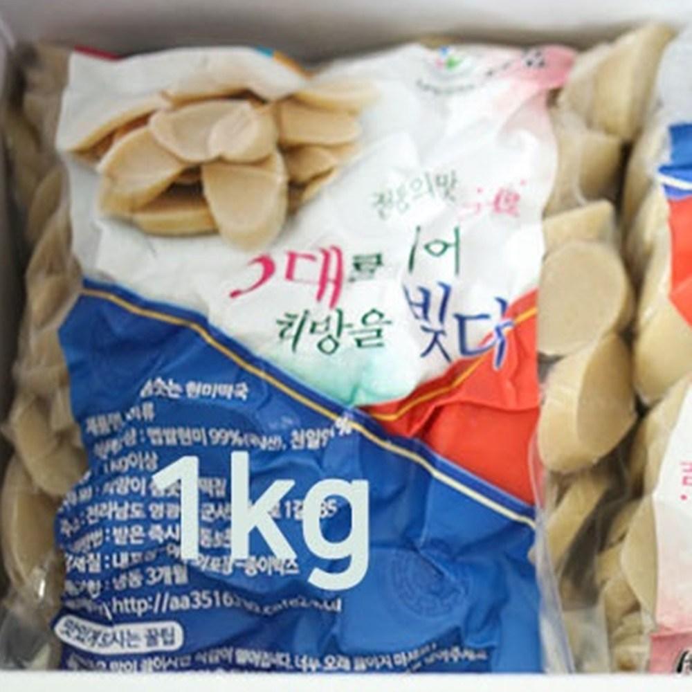 영광 국산 현미 떡국떡 1kg, 1box