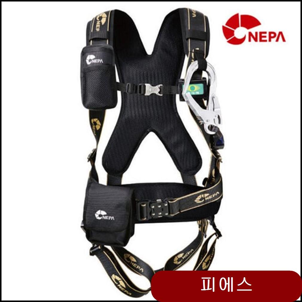 네파 전체식벨트 NB-203AE AR 공구 안전용품 개인보호구 산업용품 공사현장벨트 boju, NB (POP 5149244364)