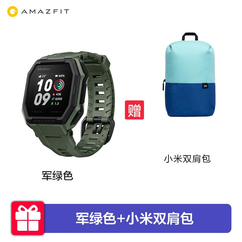 [신제품] Amazfit Ares 야외 스포츠 스마트 시계 Huami GPS 위치 실행 수영 건강 다, 상세내용참조, 상세내용참조