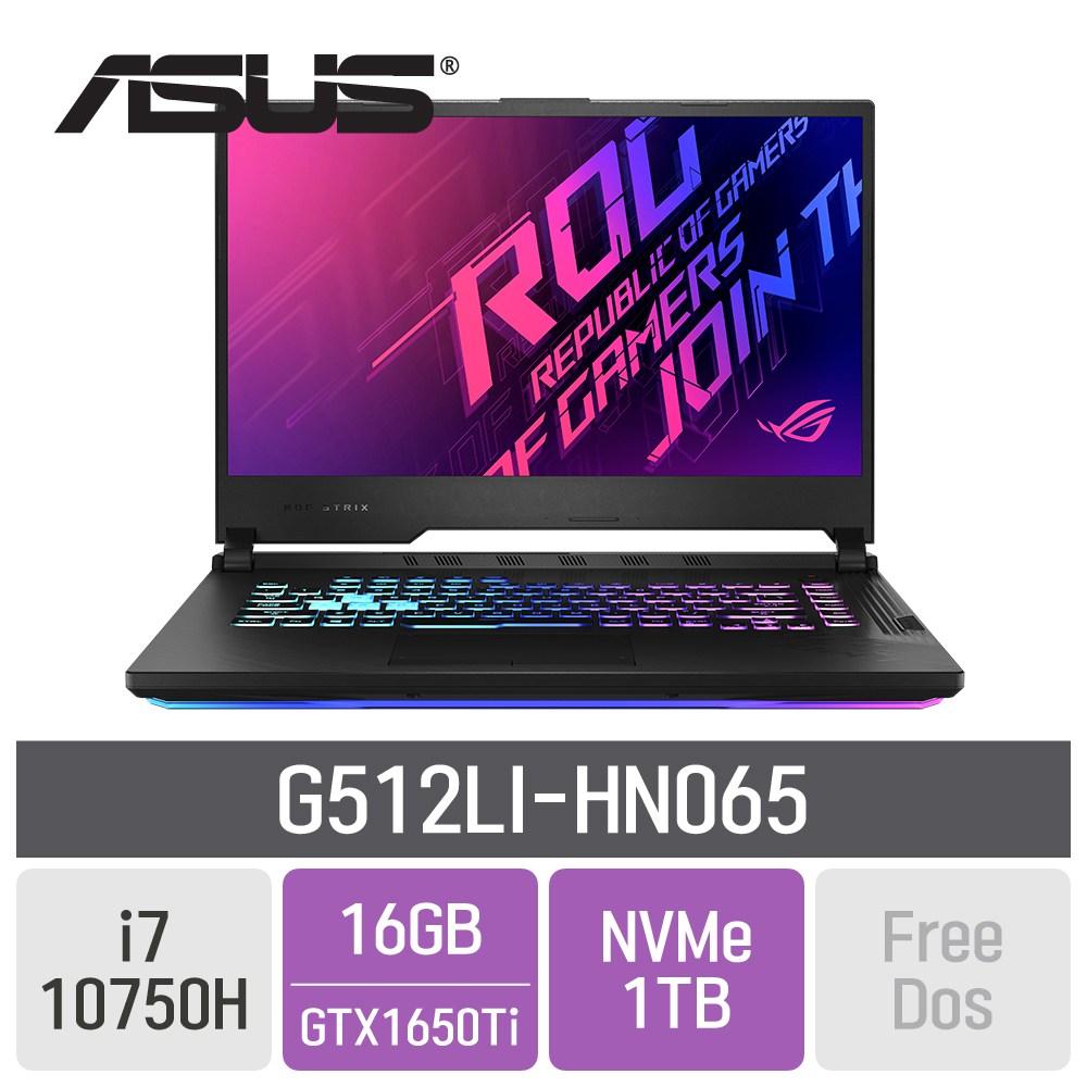 ASUS ROG 게이밍 G512LI-HN065, 16GB, SSD 1TB, 미포함