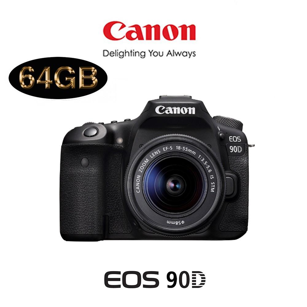 캐논 EOS 90D + 18-55mm IS STM LCD보호필름 메모리패키지 패키지, 64G 패키지