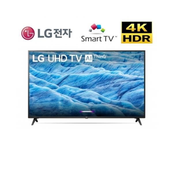 LG 50인치 티비 TV UHD 4K 벽걸이 스탠드 50UK6090, 매장수령