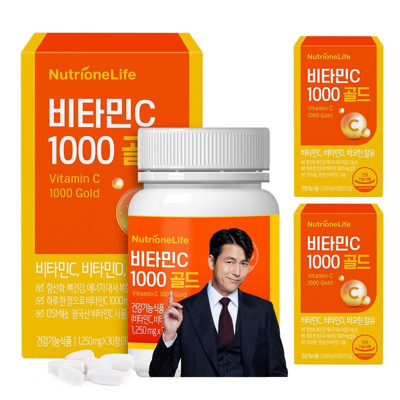 뉴트리원 영국산 고함량 비타민C 1250mg 면역+항산화+뼈건강 3중 복합 기능성 비타민 메가도스 비오틴 + 활력환, 3box, 30정