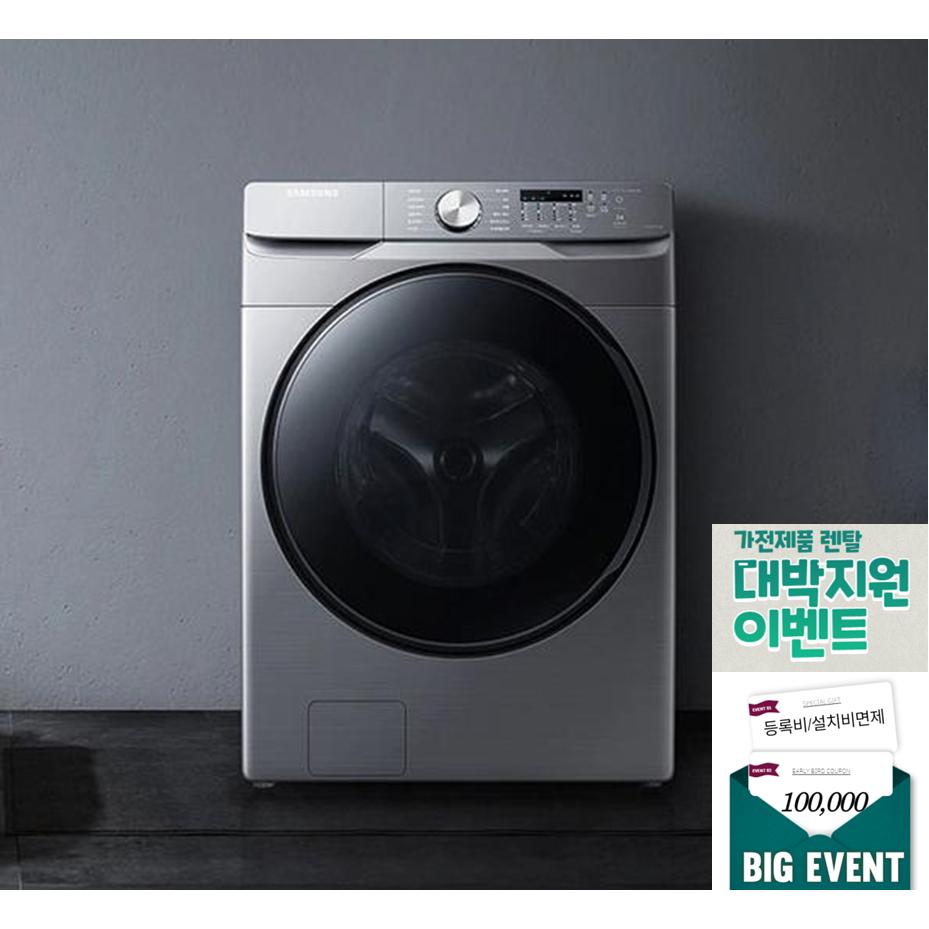 (한정특가) 삼성전자 그랑데 드럼세탁기 21kg WF21T6000KP 1등급 (월38 500원) (POP 5334918458)