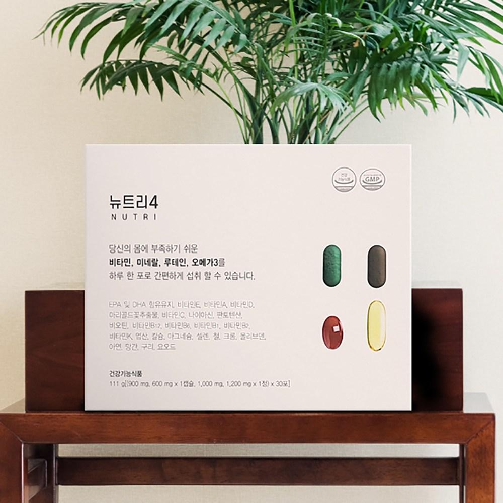 보스코 뉴트리4 종합 영양제 한팩 비타민 미네랄 루테인 오메가3 남성 여성 선물, 2박스(60일분)