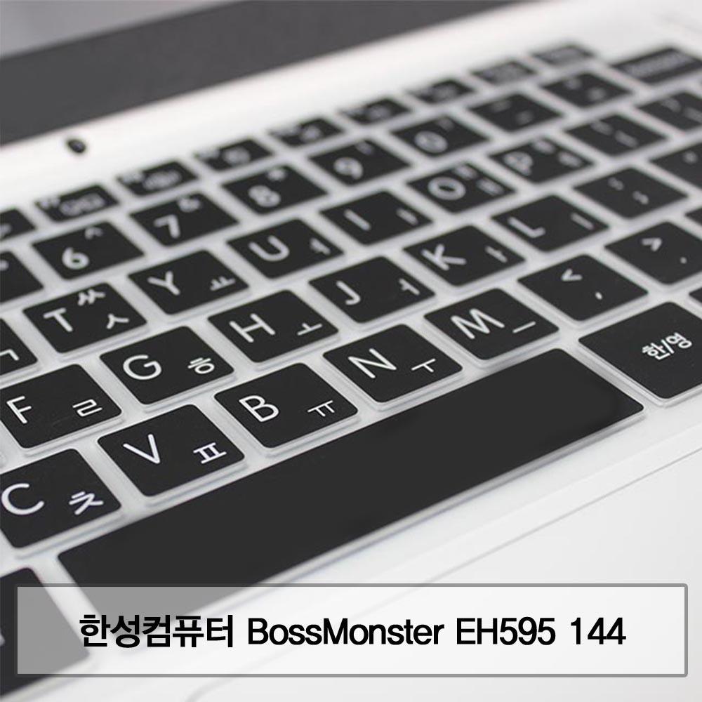 ksw7479 한성 BossMonster EH595 144 mf884 말싸미키스킨, 1, 화이트