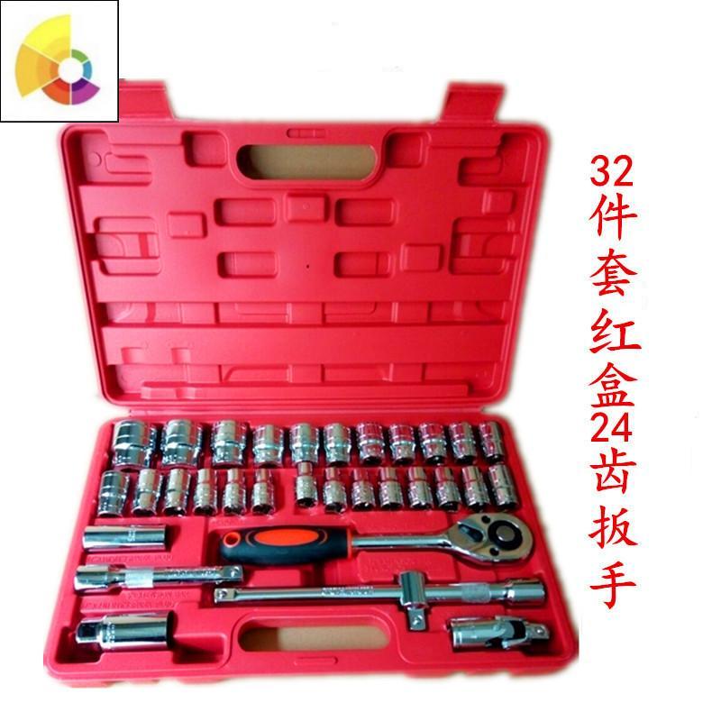 복스세트 46 작은 상자 도구 소형비행 콤비네이션 1091103N2094641983, 72 이 강화 61 건 소켓 (크기 (POP 5626232285)