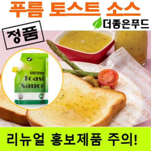 더좋은푸드 푸름 토스트 샌드위치 소스 잼 집에서 아이들 간식 달콤한 시럽 1팩 ( 500g)
