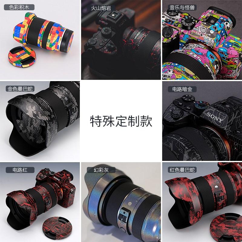 캐논 EOSR6 카메라 보호 보호필름 CANONR6 카본 샌딩 스티커 시트지 카모 풀팩토리 3M, 캐논 R6 (특이한 주문 제작금 )