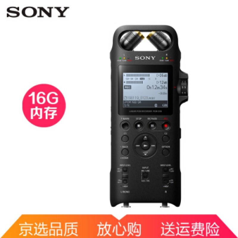 디지털 녹음기 소니 PCM-D10 디지털 레코더 레코더 LPCM 높은 해상도 회의 인터뷰 교육 콘서트 작은 콘서