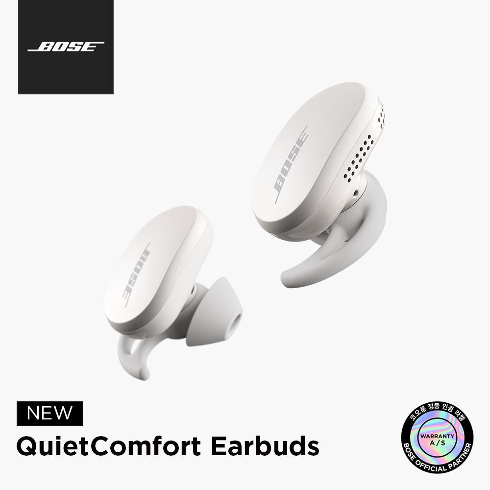 [BOSE] 보스 정품 QC 이어버드 노이즈캔슬링 블루투스 완전 무선 이어폰, 소프스톤