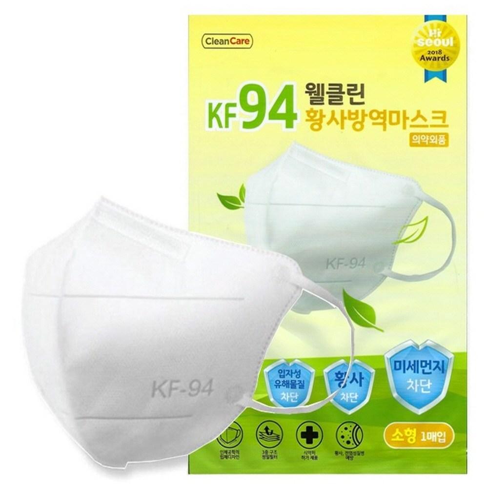 KF94 마스크 소형 1매 개별포장 새부리형 어린이 아동 웰클린마스크, 25매, 1개