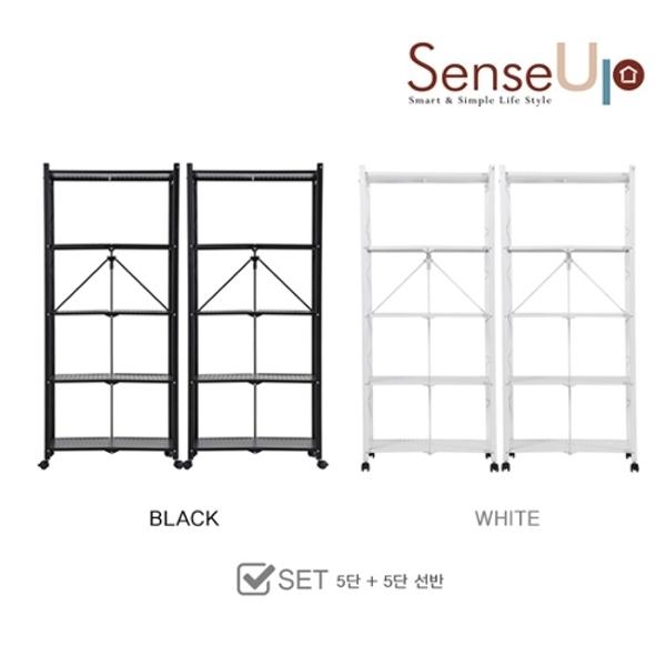 센스업 3초 접이식 폴딩 선반 5+5단 세트(블랙/화이트 택1), 화이트