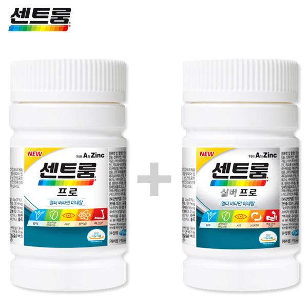 센트룸 프로 실버프로 남녀 종합비타민 2종 (프로 120정 + 실버 프로 120정) 멀티비타민 (유효21년 08월), 단품