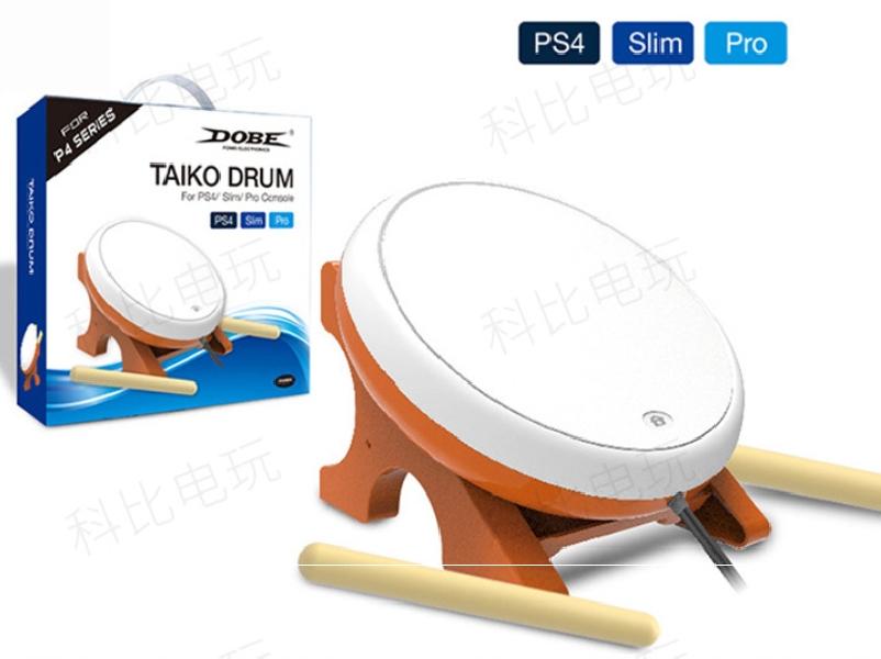 PS4 DOBE 태고의 달인 북 컨트롤러 슬림 프로, PS4/태고의달인