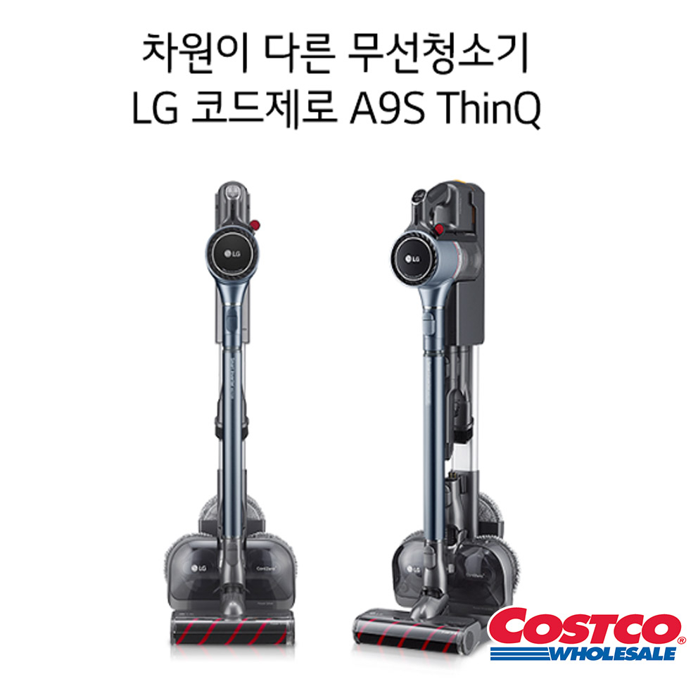 LG 코드제로 A9S 무선청소기 A9470SHK 물걸레포함