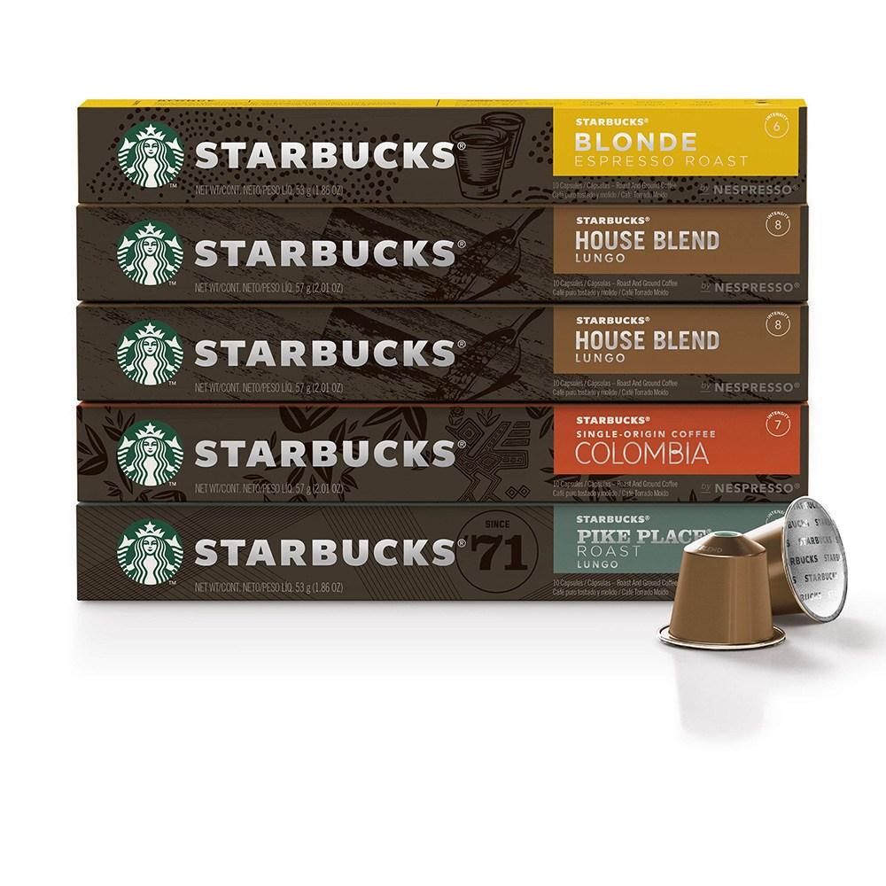 스타벅스 Starbucks by Nespresso Mild Variety Pack 50c 네스프레소 마일드 버라이어티 팩 50 캡슐 1세트, 1ml