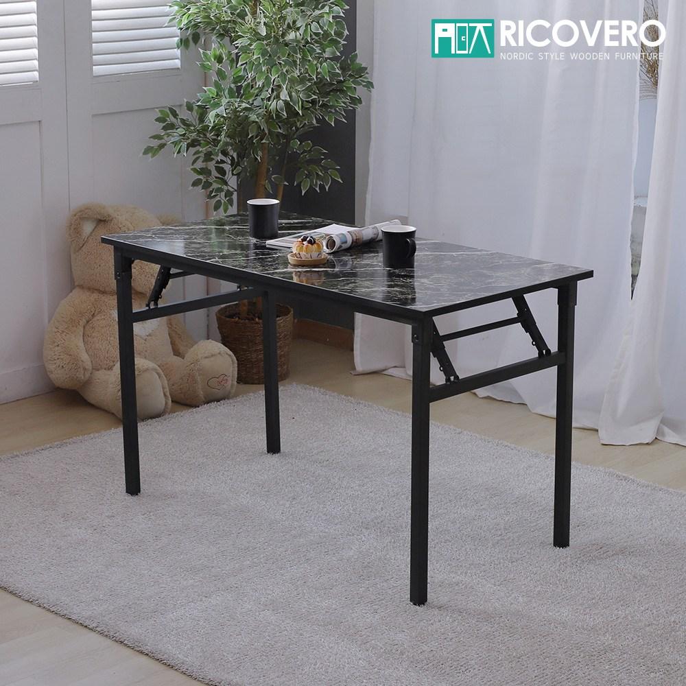 리코베로 르노 다용도 접이식 식탁 테이블 폴딩 책상 1200 6가지 컬러 식탁테이블, 블랙골드마블