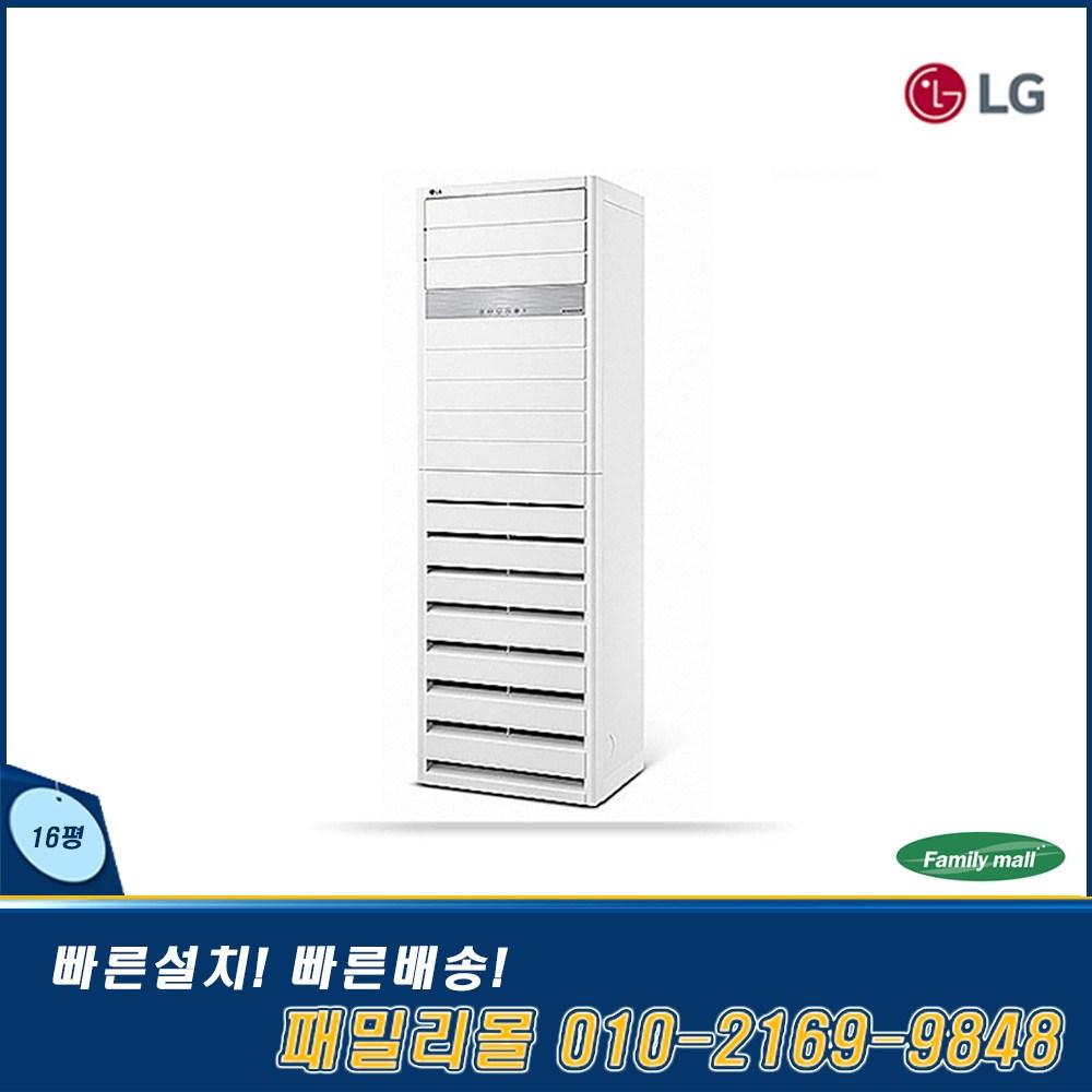 LG전자 PW0602R2SF 인버터 스탠드 냉난방기 냉온풍기 15평