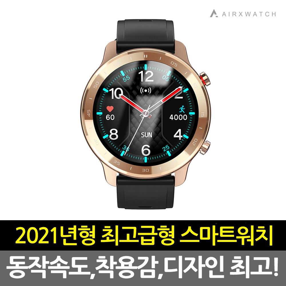 젤센 스마트워치 웨어러블 스마트밴드 스마트 전자 시계 AIRXWATCH, 브론즈