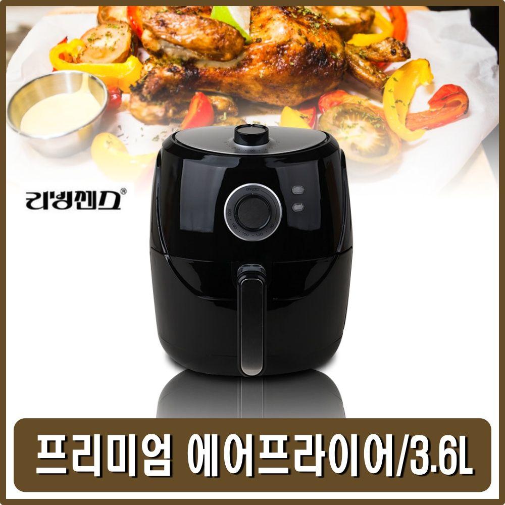 전기에어후라이 공기튀김 전기튀김오븐 에어프라이기, 달리 본상품선택