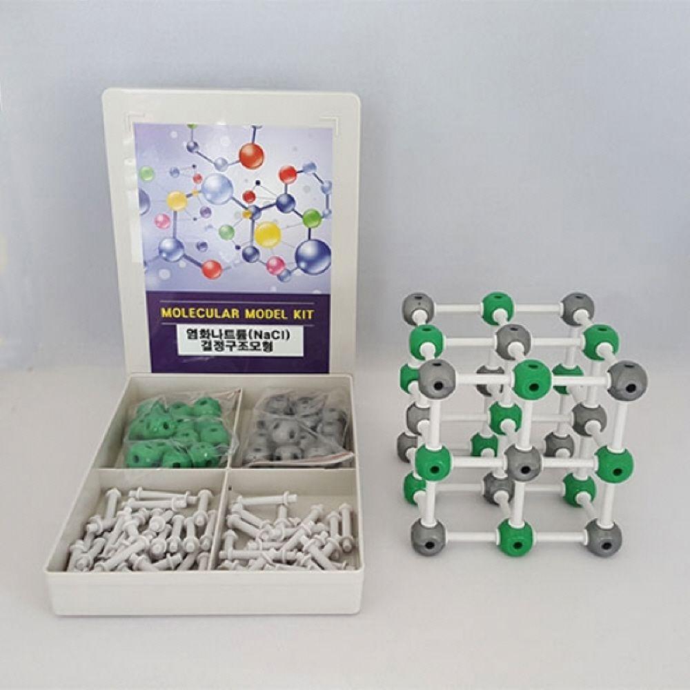 과학 키트 염화나트륨 NaCl 결정구조모형 72개 초등 D_F_6B4E3F 과학키트