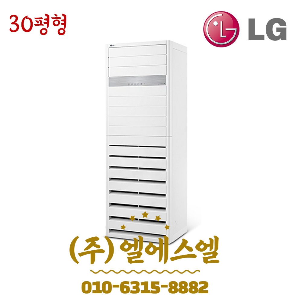 LG휘센 PW1102T2FR 업소용 인버터 스탠드 냉난방기 30평형 기본별도 LS