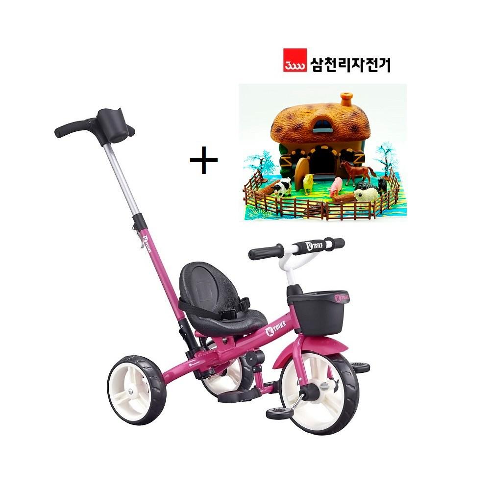 삼천리 케이 트라이크 세발자전거 2020 동물하우스증정, 케이트라이크/핑크