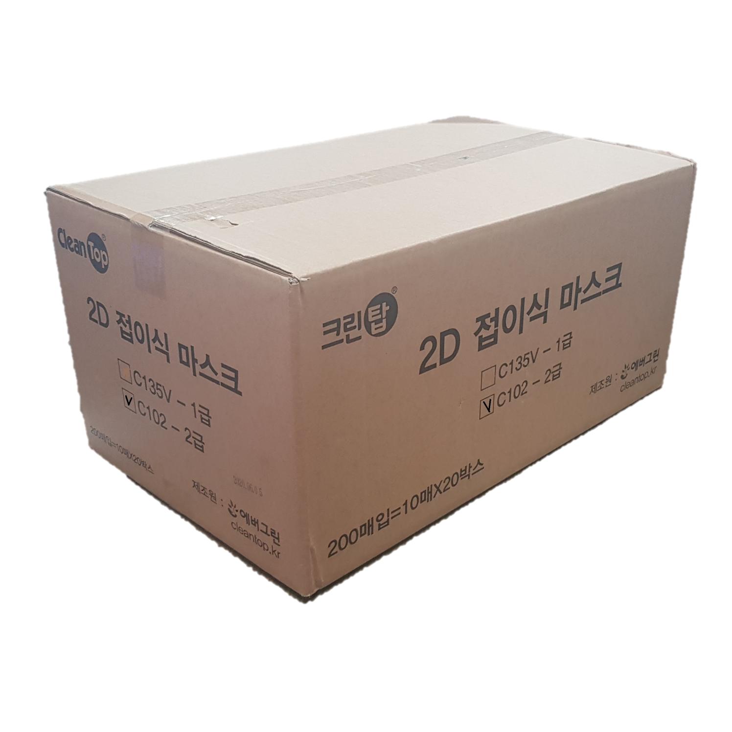 크린탑 안면부여과식방진마스크 2급 C102 [1박스10개입], 20박스 200개
