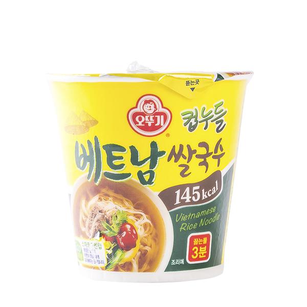 12NF_오뚜기 컵누들 베트남쌀국수 소컵 47g X 20, 20개