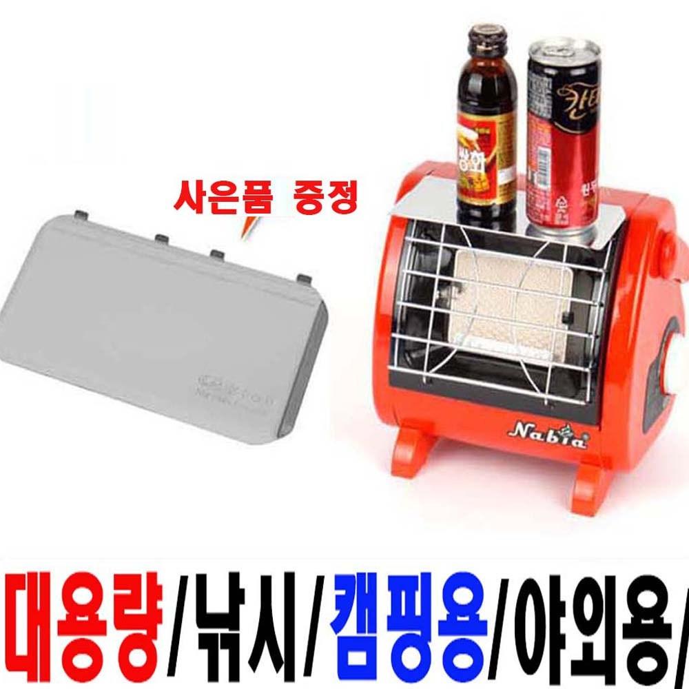 나비아 가스히터, SGH-200 + 열차단 판