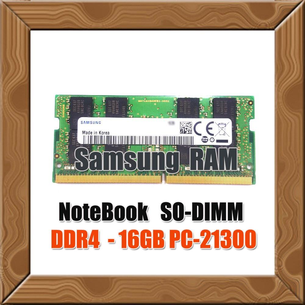 삼성전자 노트북용 16G DDR4 PC-21300 2 666MHz 램 RAM 정품, 삼성 노트북용 DDR4 16G PC-21300