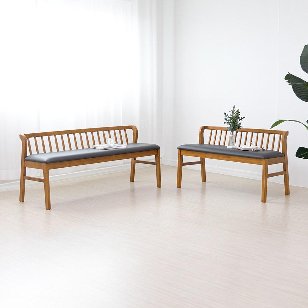 라로퍼니처 그라나다 원목 2인용 방석 벤치의자 실내벤치, 단품